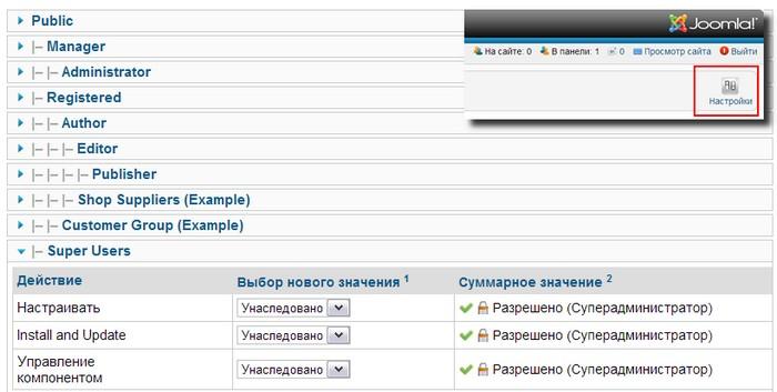 Joomshopping: модуль оплаты liqpay для магазина на joomla 2. 5.