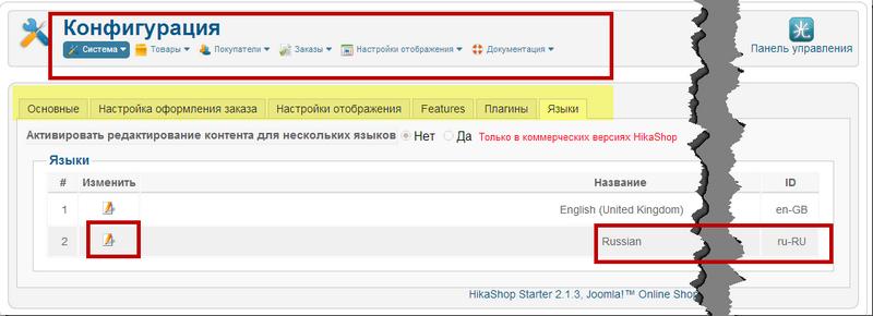 компонент знакомства на joomla рус