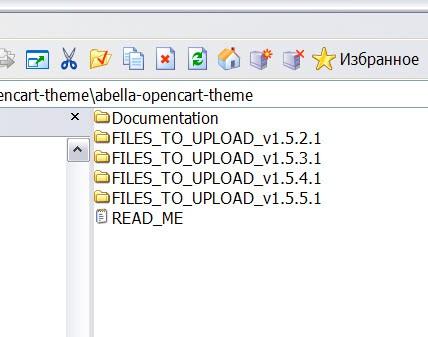 Поменять_шаблон_Opencart-3
