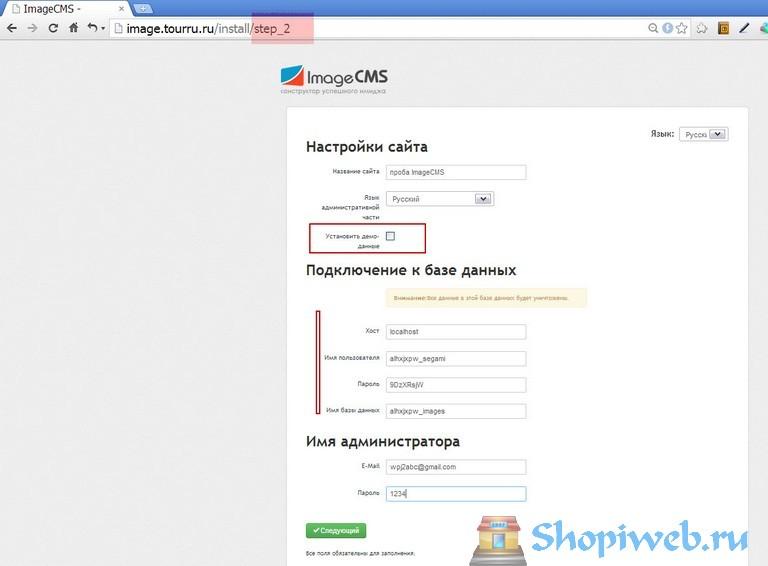 Imagecms хостинг скачать для майнкрафт бесплатный хостинг