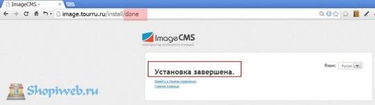 ImageCMS-foto07