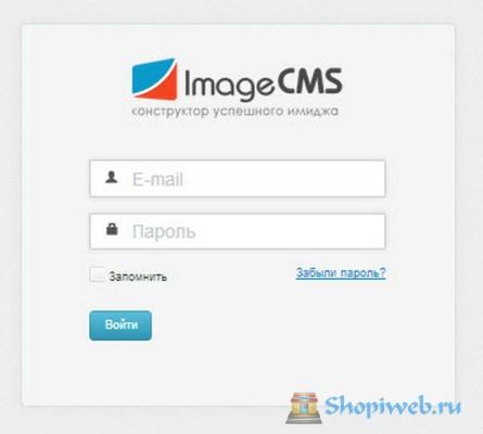 Вход в административную панель ImageCMS Corporate