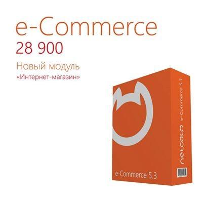 CMS-internet-magazinov-3