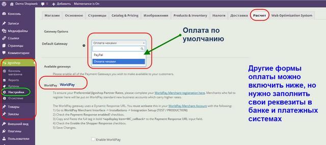 Раскрутка интернет магазина оплпта по фа размещение статей в Лабинск