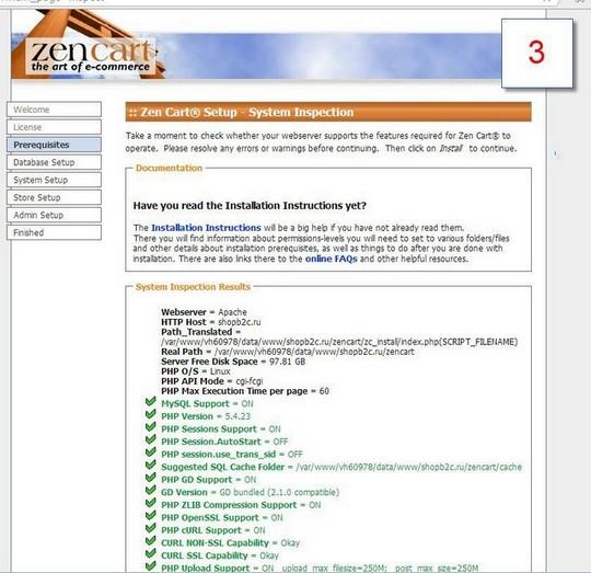 zencart-установка-4