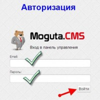 авторизация-Mogula_cms