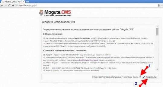 moguta-cms-2