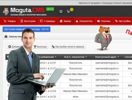 Интернет магазин Moguta