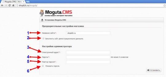 moguta-cms-3