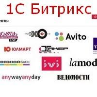 1С-Битрикс: Управление сайтом