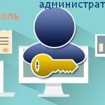 Как восстановить пароль администратора OpenCart