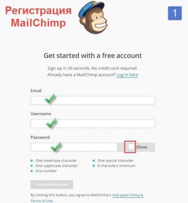 регистрация mailchimp