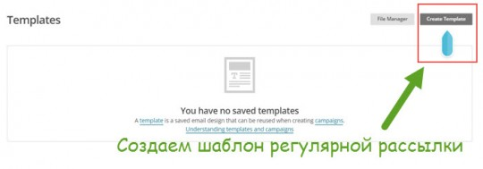 регулярная-рассылка-mailchimp