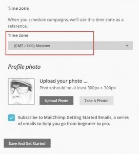 установка-временной-зоны-rss-рассылки-mailchimp