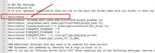 русский-OpenCart-2_1 файл htaccess