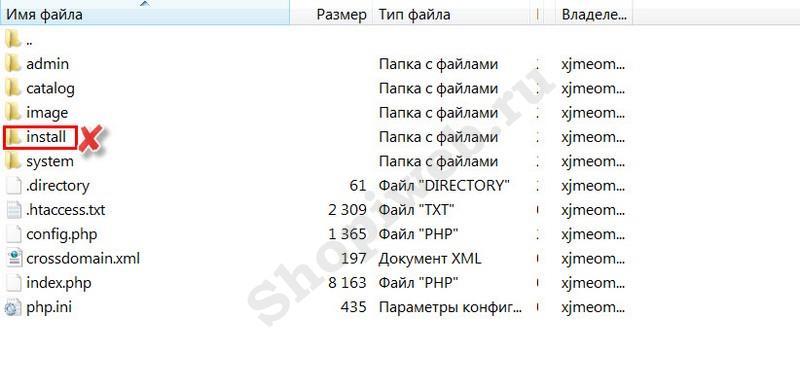 русский-OpenCart-2_1-фото9-1