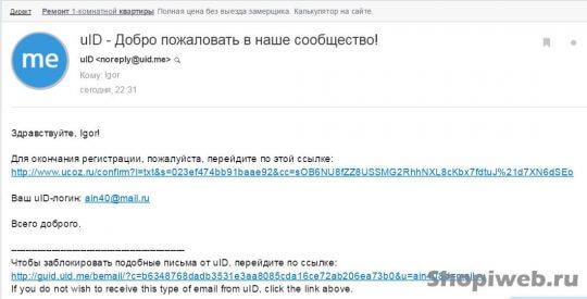 ucoz-3