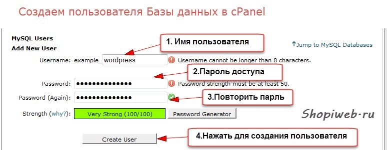 Создание базы данных для Joomla: интернет магазин на Джумла