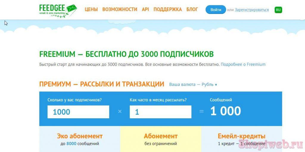 Русскоязычный сервис Feedgee