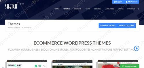eCommerce Archives SketchThemes