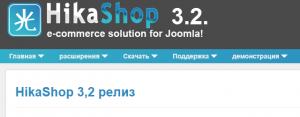 HikaShop 3.2